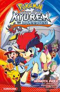 Pokémon : Kyurem vs La lame de la Justice