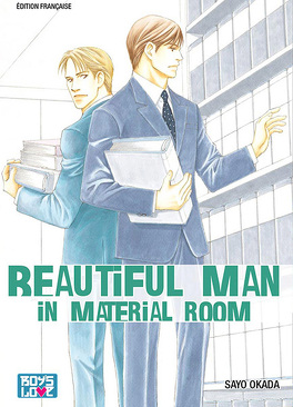 Couverture du livre : Beautiful man in material room