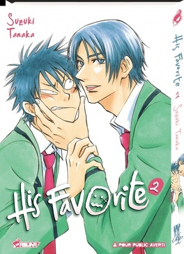 Couverture du livre : His Favorite, Tome 2