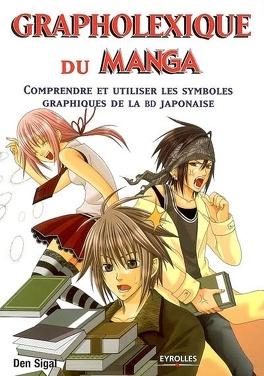 Couverture du livre : Grapholexique du Manga : Comprendre et utiliser les symboles graphiques de la BD japonaise