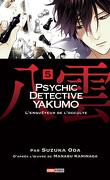Psychic Detective Yakumo, tome 5