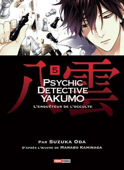 Couverture de Psychic Detective Yakumo, tome 5