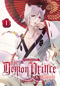 The Demon Prince and Momochi, Tome 1