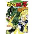 Dragon Ball Z - 5ème partie : Le Cell Game, Tome 1
