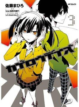 Couverture du livre : Kagerô Days, Tome 3