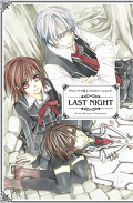 Vampire Knight : Artbook : Last Night