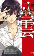 Psychic Detective Yakumo, tome 8