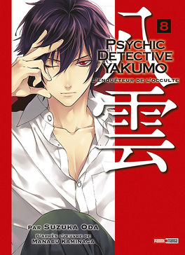 Couverture du livre : Psychic Detective Yakumo, tome 8
