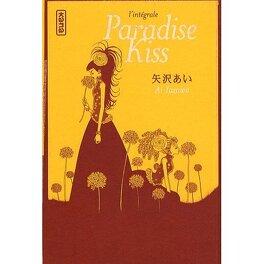 Couverture du livre : Paradise Kiss, L'intégrale