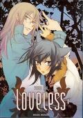 Loveless, Tome 8
