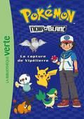 Pokémon - La capture de Vipélierre