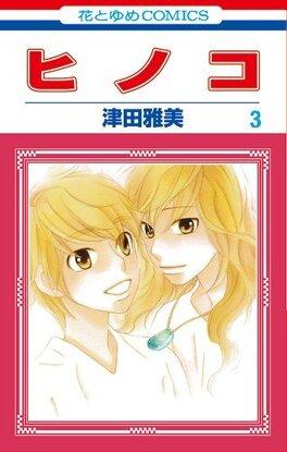 Couverture du livre : Hinoko, Tome 3