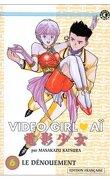 Video Girl Aï, tome 6 : Le dénouement