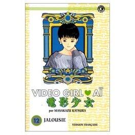 Couverture du livre : Video Girl Aï, tome 12 : Jalousie