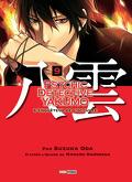 Psychic Detective Yakumo, tome 9