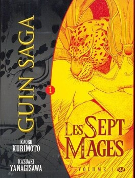 Couverture du livre : Guin Saga - Les sept mages, tome 1