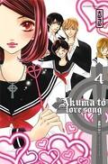 Akuma To Love Song, Tome 4