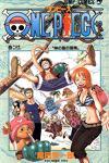 couverture One Piece, Tome 26 : Aventure sur l'île de Dieu