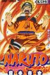 couverture Naruto, Tome 26 : Séparation…!!