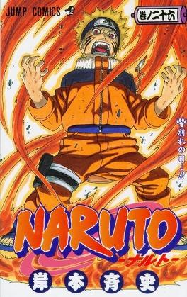 Couverture du livre : Naruto, Tome 26 : Séparation…!!