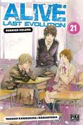 Alive Last Evolution, Tome 21