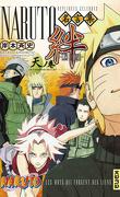 Naruto Kizuna, Tome 1