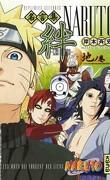 Naruto Kizuna, Tome 2