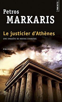 Couverture du livre : Le Justicier d'Athènes