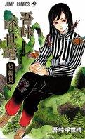 Gotôge Koyoharu - Histoires courtes