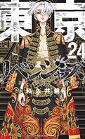 Tokyo Revengers, Tome 24