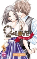 2nd Love : Once Upon A Lie, Tome 5