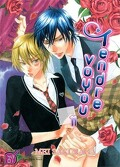 Tendre Voyou, tome 11