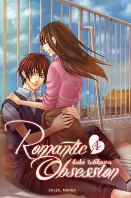 Couverture du livre : Romantic Obsession, Tome 4