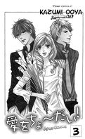 Give Me Love!, Tome 3