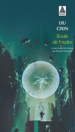 Couverture du livre : Boule de foudre