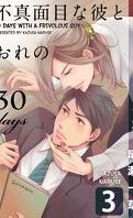 Fumajimena Kare to Ore no 30 Days