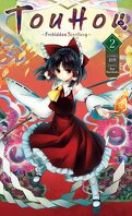 Touhou - Forbidden Scrollery, Tome 2