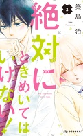 We must never fall in love !, Tome 3