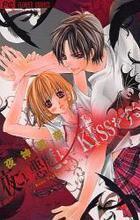 Couverture du livre : Yogoto Akuma to Kiss wo Suru