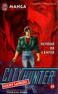 City Hunter, tome 34 : Retour de l'enfer