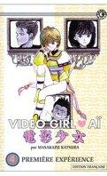 Video Girl Aï, tome 4 : Première expérience