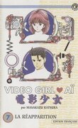 Video Girl Aï, tome 7 : La réapparition