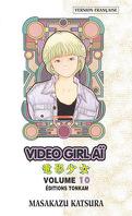 Video Girl Aï, tome 10 : La solution