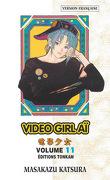 Video Girl Aï, tome 11 : Vitalité