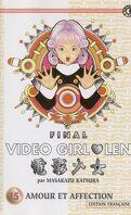 Video Girl Aï, tome 15 : Amour et affection
