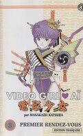 Video Girl Aï, tome 8 : Premier rendez-vous