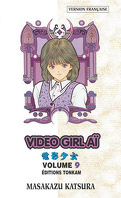 Video Girl Aï, tome 9 : Souvenirs
