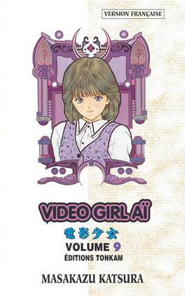 Couverture du livre : Video Girl Aï, tome 9 : Souvenirs