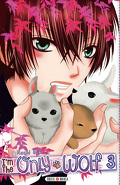 I'm the only wolf, tome 3