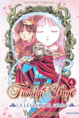Couverture du livre : Fushigi Yugi : La Légende de Gembu, Tome 4